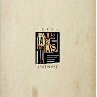The La's 'Live! 1986/87'